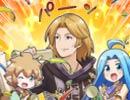 「ぐらぶるちゃんねるっ!」 #100 祝!ラジオ百回!編