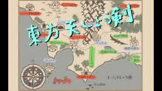 【東方卓遊戯】東方天璋剣 準備編その2