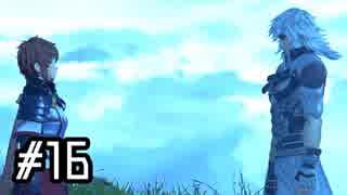 【終】楽園を目指してゼノブレイド2―黄金
