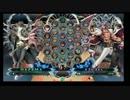 9月24日 BBCF2.0HWB:FT5 千尋(HZ) vs 朱獅(AZ) 後半