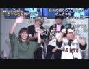 【公式】うんこちゃん×オーイシマサヨシ『ニコ生☆音楽王/MOSHIMO』2/3【2018/09/26】