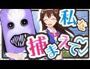 【青鬼オンライン】サバイバルだけど鬼ごっこだから多分問題ないのそら!