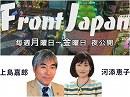 【Front Japan 桜】「新潮45」休刊~誰に、何のためのお詫びか / 中国マ...