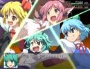 第85位:幻想少女大戦 戦闘デモ集 その10 絆