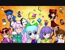 第10回東方ニコ童祭Ex 開催告知動画