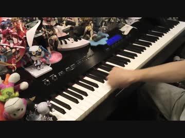 【ピアノ】 「逆光」 を弾いてみた 【Fate/Grand Order2部】