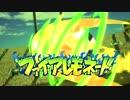 【アレスの天秤】第26話「てっぺんへダッシュ!」【必殺技集】