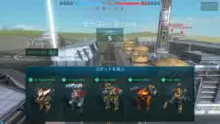 War Robots 4.3神アップデート〜浮かれて