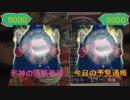 【闇のゲーム】灰テンションデュエル!EXTURN22 東京遠征・ゲ...