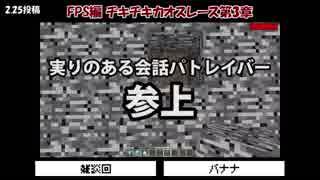 [MSSP_MAD] 日刊神回まとめ