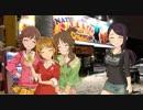 ポジパどうでしょう #27 雪の札幌! カレー名店食べ歩き 第三夜