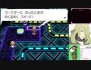 【ポケモン】ホワイト生放送実況プレイ。5、カミツレ戦