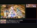 【城プロ:RE】茶馬古道の麗しき工本 -絶壱-【殿を応援するだけ】