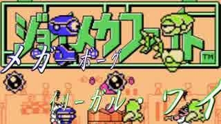 【MUGEN】凶悪キャラオンリー!狂中位タッグサバイバル!Part52(B-6)