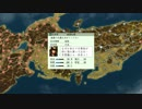 【信長の野望 天翔記HD】北条家の野望_第12話「見栄と誇りと」