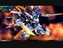 【新作EXVS2】アストレイブルーフレームD 最速プレイ動画【機動戦士ガンダム エクストリームバーサス 2