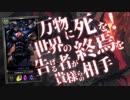 【LoL】エイトロックス参戦PV【EXVSFB】