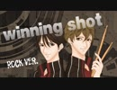 【テニプリ】Winning ShotをRockにしてみた【MAD】