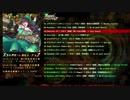 【秋季例大祭5/東方紅楼夢14】 プラネタリーレボリューション 【XFD】