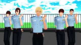 【MMDコナン】オツキミリサイタル【警察学