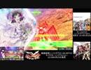 【EXVSMBON】新ダブル赤枠じゃない可能性の刃 74.6 【シンフ...