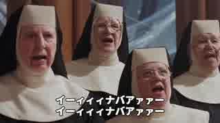 天使に定期告白を【嘘字幕シリーズ】