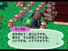 ◆どうぶつの森e+ 実況プレイ◆part81