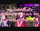 【Splatoon2】マニューバで頑張る きりたんのすぷらとぅーん...