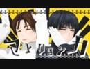 【陸!海!空!MMD】海軍Battle二部作