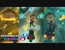 【マリオカート8DX】 vs #40 村人♂きせかえリーフ【実況】