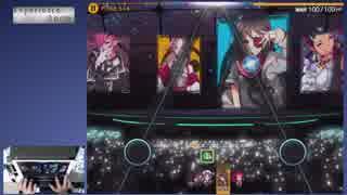 TAPSONIC TOP(JPN) - SINister Evolution