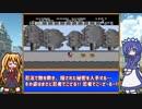 【レトロゲーム紹介動画】 語って!!カタリナ Vol.3「ニンジャ」