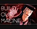 【MMD刀剣乱舞】Build Our Machine [Remix] 【日本号】(修正版)