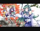 【秋例大祭5/紅楼夢14新譜】モリヤさん。 【XFD】