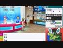 【ch】うんこちゃん『ポケモンUSUM  vs視聴者レート戦』 Part1【2018/09/24-25】