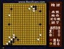 SFC囲碁ソフトにトーナメント戦をさせてみますた ~外伝~