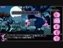 【RTA】Shantae Half-Genie Hero リスキィモード any% 50:18 part2/4【ゆっくり解説】