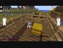 【MonarCraft】AAたちが「Minecraft」をゆっくりgdgd実況プレイ Part.124