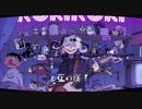 ロキ/鏡音リン・みきとP 原曲キー 歌ってみた