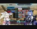 【ゆっくり実況】ガンダムオンライン:MS娘たちの戦場01