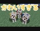 #4【死んだら罰金1万円】借金返済マインクラフトpart4