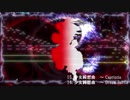 【東方自作アレンジ】全4ボスメドレー +α【封~天】