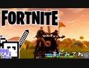 フォートナイトざらめちゃん~目指せピストルキル編~【FORTNITE PS4】