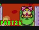 今度は弟もついてくる!マリオ&ルイージRPG実況プレイpart35