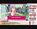 2018年秋アニメ 生放送アニメ「直感×アルゴリズム♪」 PV