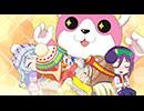 BanG Dream! ガルパ☆ピコ #14 pico14 ハロハピ厳冬期雪山縦走