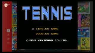 Switchのファミコンのやつ_03 TENNIS