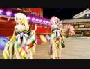 【Ray-MMD】SeaBreeze 鏡音リン 重音テト  Japanese Kimono
