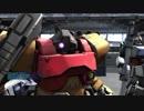 【ドム】ガンダムバトルオペレーション2で遊んでみる その10