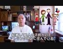 字幕【テキサス親父】 俺愛Vol49~借りたものは返す日本人